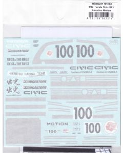 MSMD227 MSM Creation 1/24 Honda Civic EF3 #100 Fuji Inter-tec 500km 1989