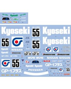 SHKD433 Shunko Models 1/24 Kyoseki Skyline GT-R Gr.A (BNR32) #55 1992-1993
