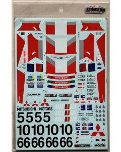 "SK24102 SK Decals 1/24 Mitsubishi Starion Gr.A ""Team Ralliart"" #66 Macau Guia 1985"