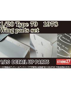 ST27FP20140 Studio 27 1/20 Lotus Type 79 1978 wing parts set