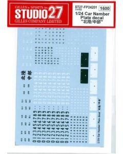 ST27FP24201 Studio 27 1/24 Road car license plate decals Hokuriku/Shinetsu area