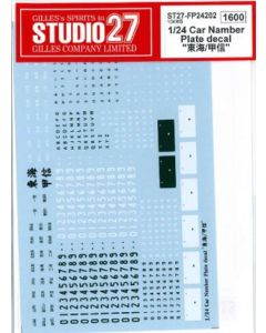 ST27FP24202 Studio 27 1/24 Road car license plate decals Tokai/Yamanashi area