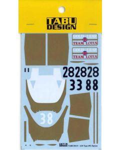 TABU20155 Tabu Design 1/20 Team Lotus Type 49C 1970 Option Decals